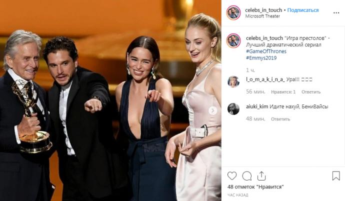 «Emmy»