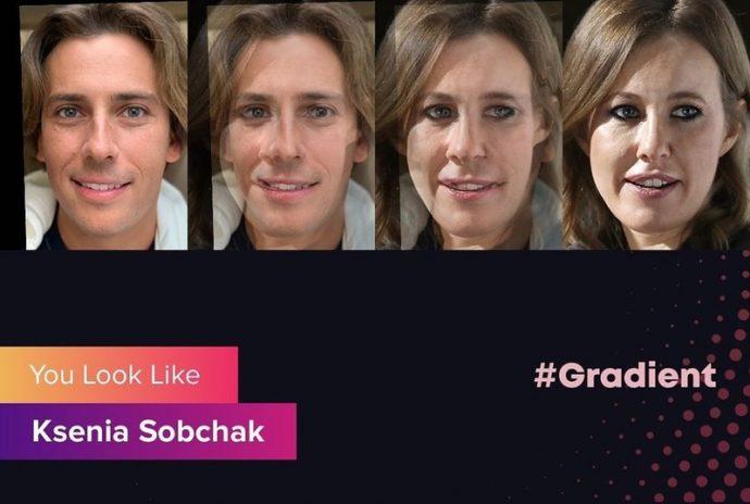 Галкин-Собчак