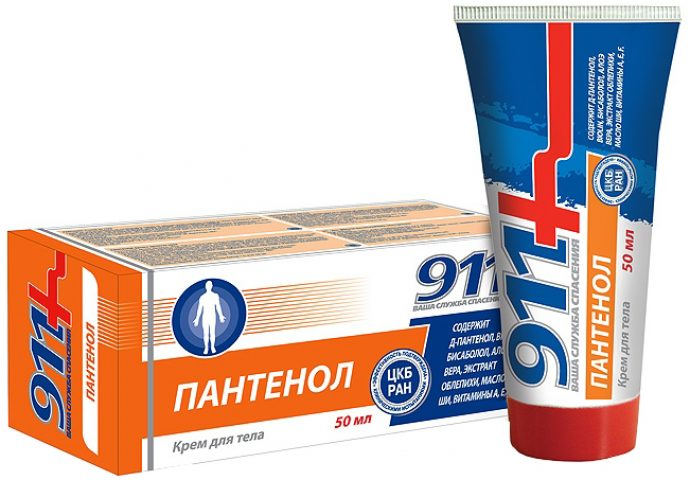 Упаковка крема 911