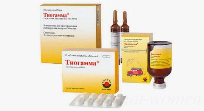 Упаковки с лекарством