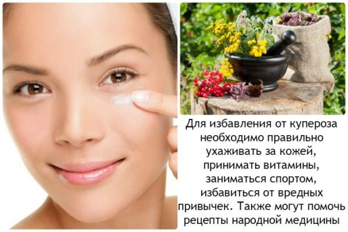 Лицо девушки и лекарственные травы