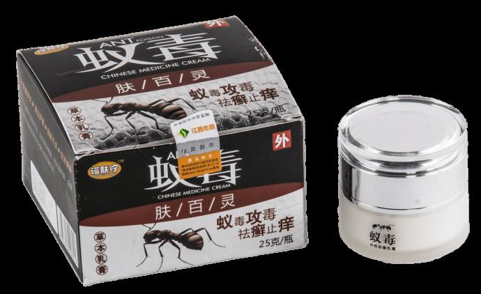 Крем с муравьиным маслом