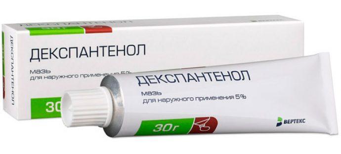 Мазь Декспантенол