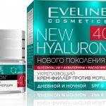 Крем для лица Eveline New Hyaluron