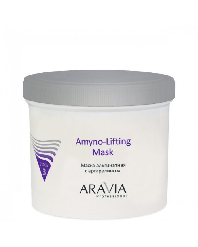 Amyno-Lifting от ARAVIA Professional