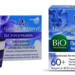 Крем «Чёрный жемчуг» BiO-программа для лица 60+