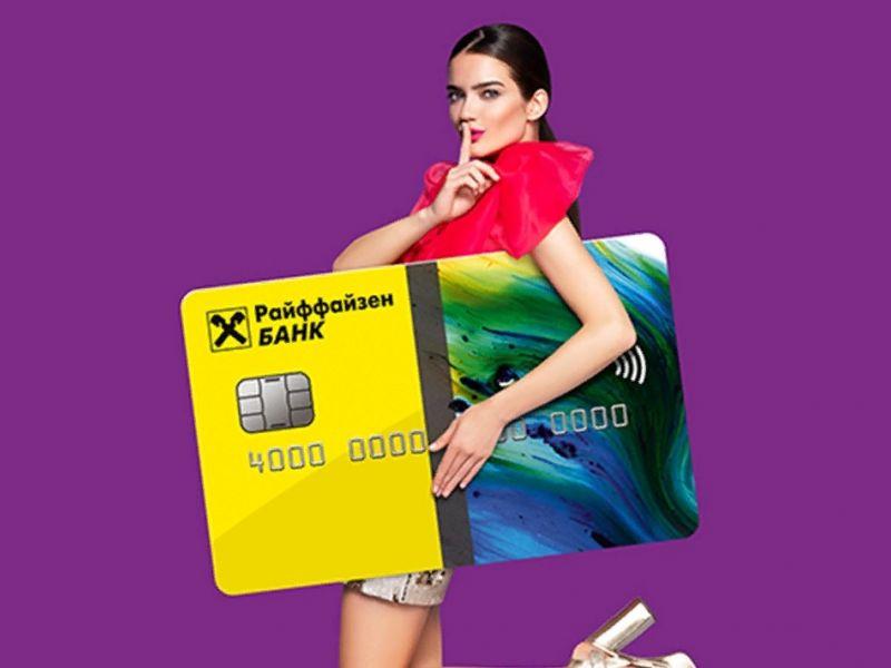 Девушка из рекламы Райффайзен банка: кто она и как попала в объектив камеры