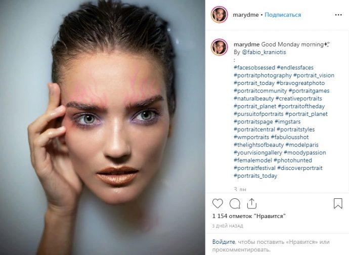 Инстаграм Марии Дмитриевой