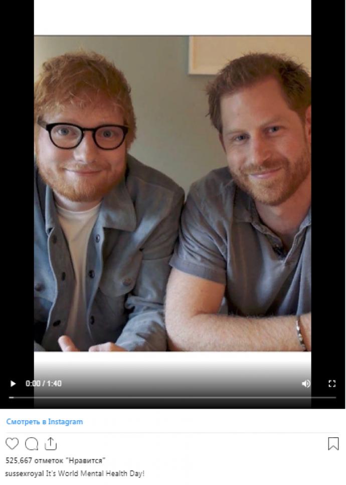 Снимок из ролика принца Гарри ко Дню психологического здоровья