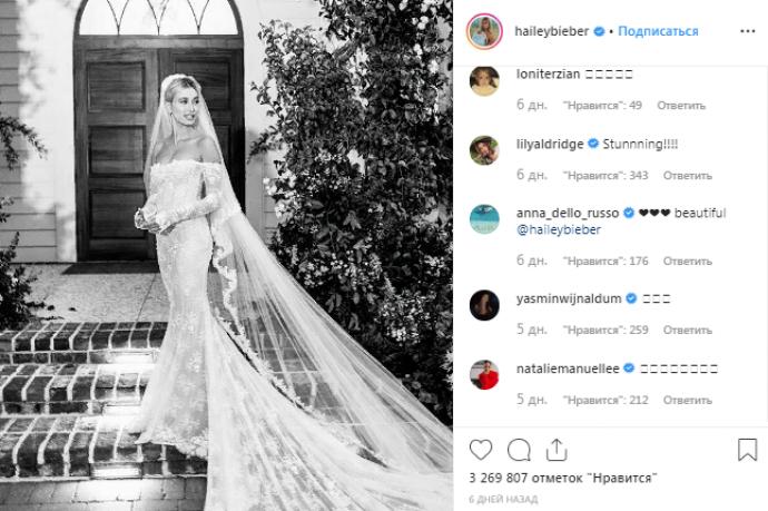 Супруга Джастина Бибера в свадебном платье
