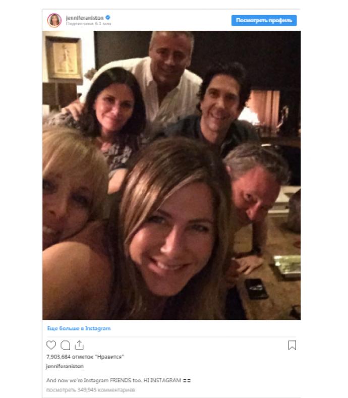 Первая публикация в Instagram Дженнифер Энистон