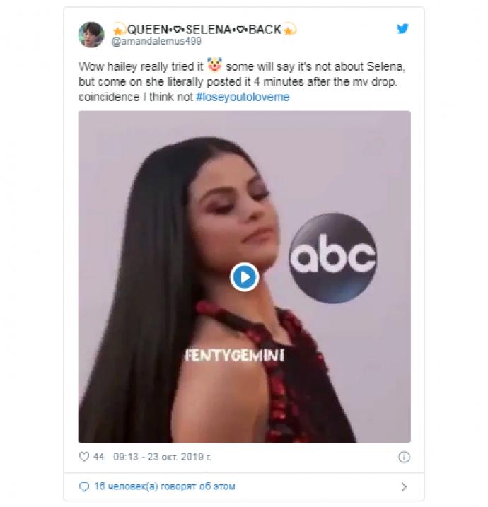 Отклики пользователей Twitter на реакцию Хейли Бибер